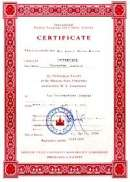 Certificate of Russian language from Moscow State University