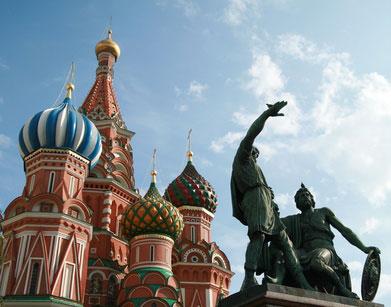 Mgu Russian Russian Language Centre