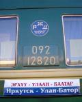 Trans-siberian train from Irkutsk to Ulan-bator
