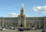 Ekaterinburg city centre tour