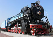 Trans-siberian railway museum open-air at Akademogorodok scientific city Novosibirsk